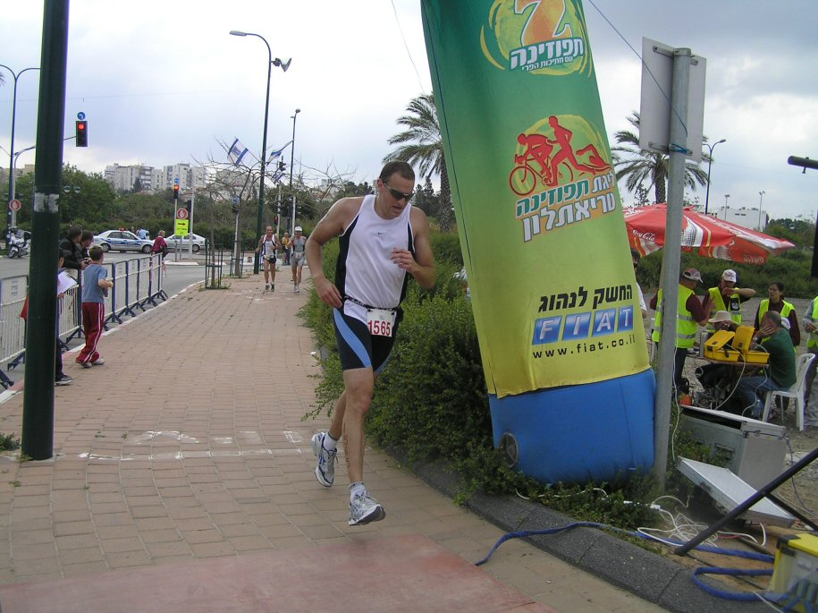 Triathlon - Ron Bar-Tor